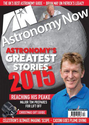 15012-AN-December-2015-Cover