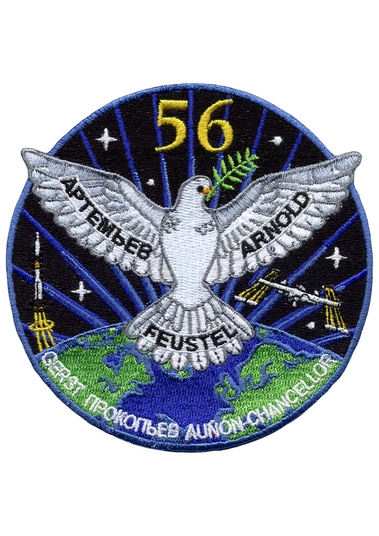 Space Station Expedition 56 Mission Patch